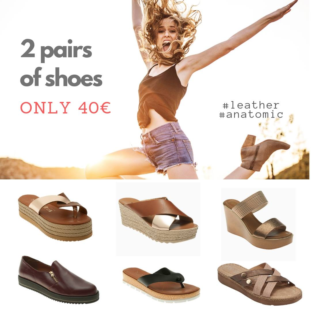 142c96f08ac Ανδρικά & Γυναικεία παπούτσια | MAVRIDOU SHOES